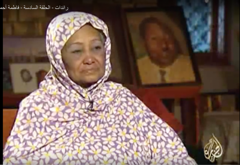 fatima ahmed ibrahim May 6, 2007 (khartoum) — the curtain is about to fall on the political career of one of sudan's most colourful feminists and opposition leaders this is after the country's national assembly.