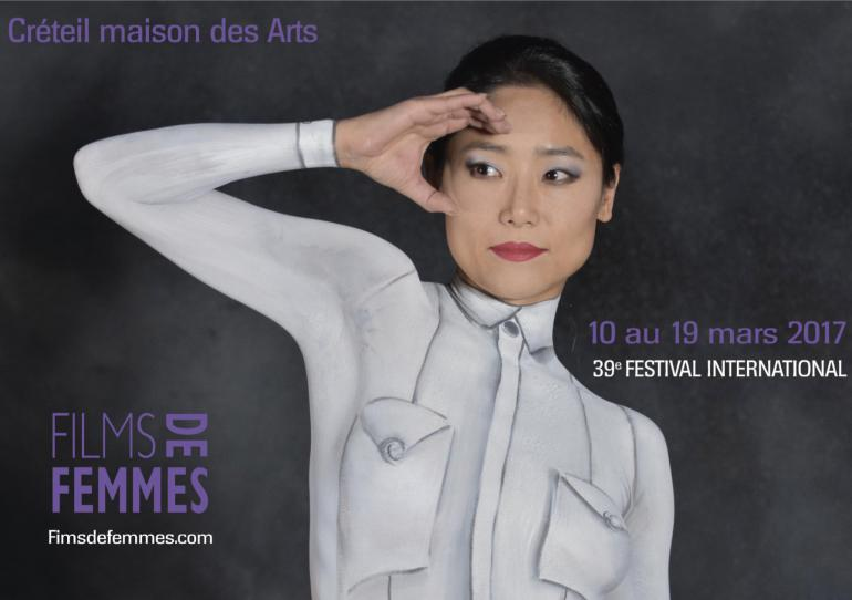 Affiche de la 39e édition du Festival international de films de femmes