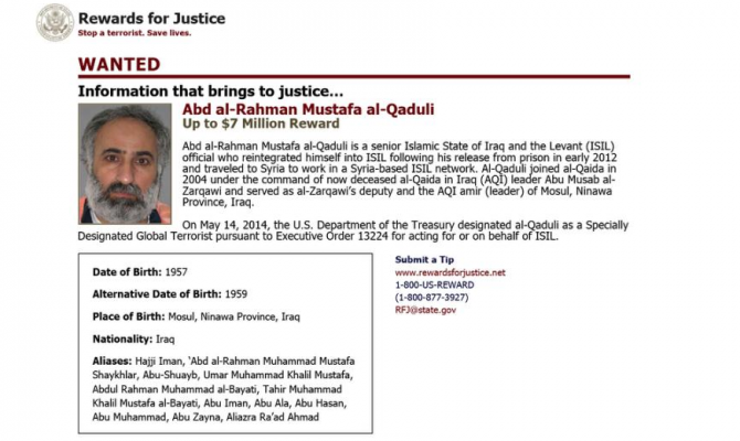 La fiche de Abdel Rahmane al-Qadouli du site Rewards for justice