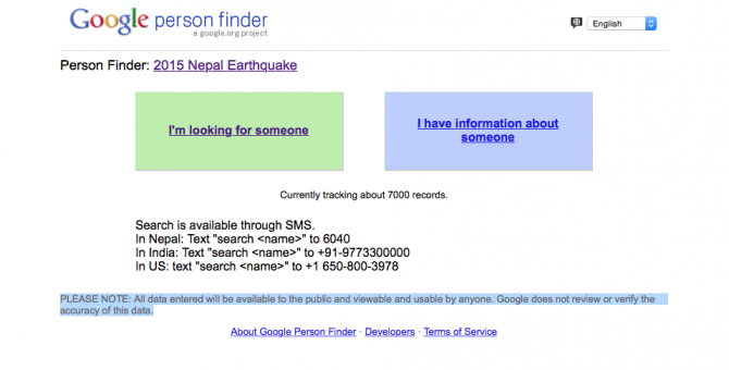 Capture d'écran de Google Person Finder