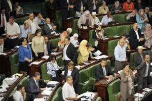 L'assemblée constituante tunisienne (photo AFP)