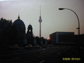 Alexanderplatz, photo prise par Xiu Tiebing en 1989