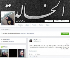 Le compte Facebook de la journaliste, avant son piratage supposé par l'EI.